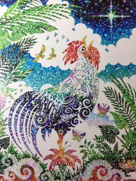 (c)masayuki yogi まーくんの鳥・酉です。toricoの年賀状として送られてきたので、本日はコレ!めでたい感じ満載w