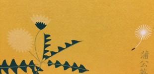 PIE BOOKSいろのはがきの「黄色」。もう売ってないけど、大好きな一冊。
